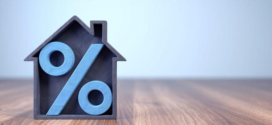 Zmiany w kredytach hipotecznych od lipca 2017 roku?
